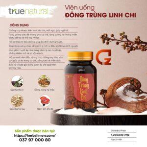 Viên uống Đông Trùng Linh Chi 7